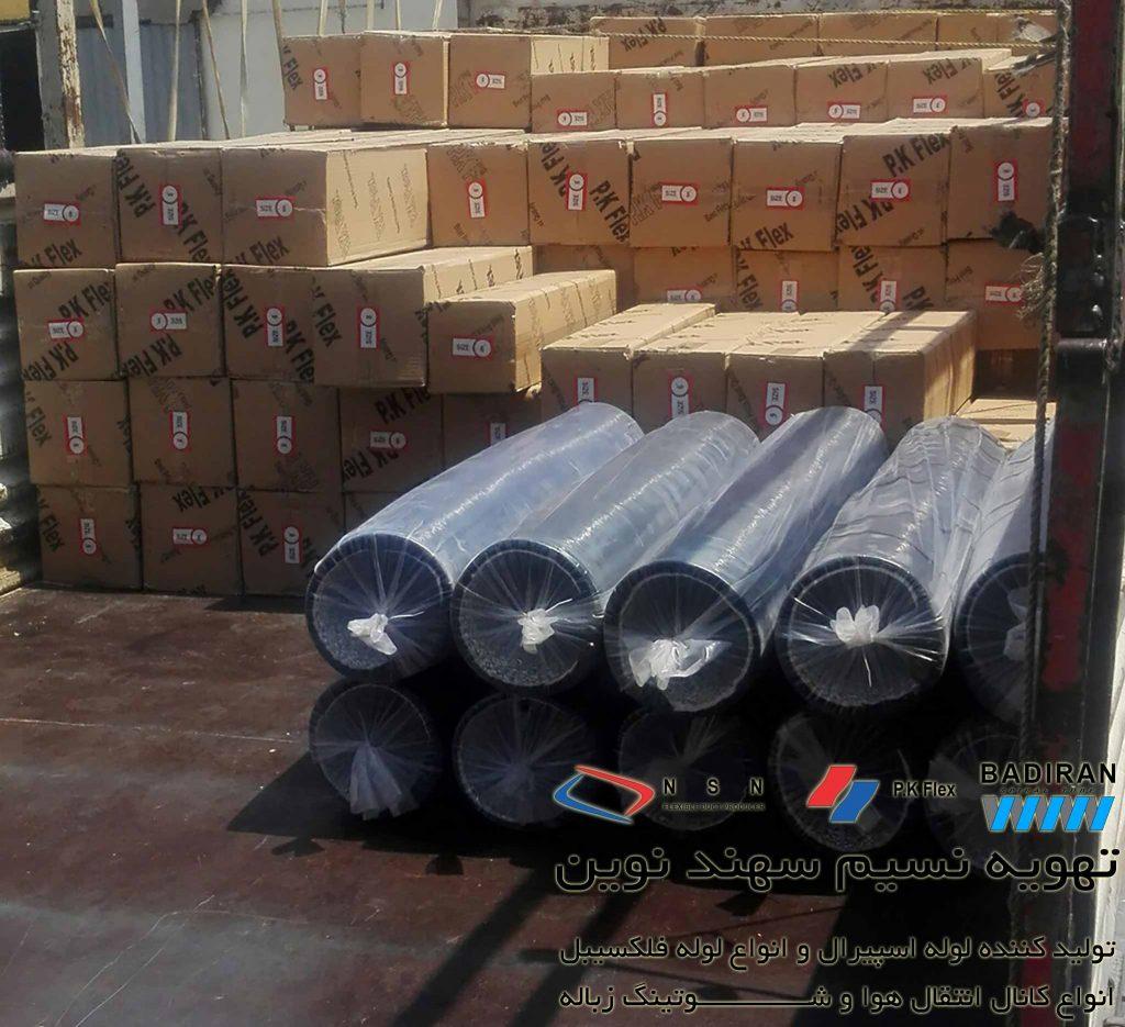 نسیم سهند نوین تولید کننده انواع لوله فلکسیبل